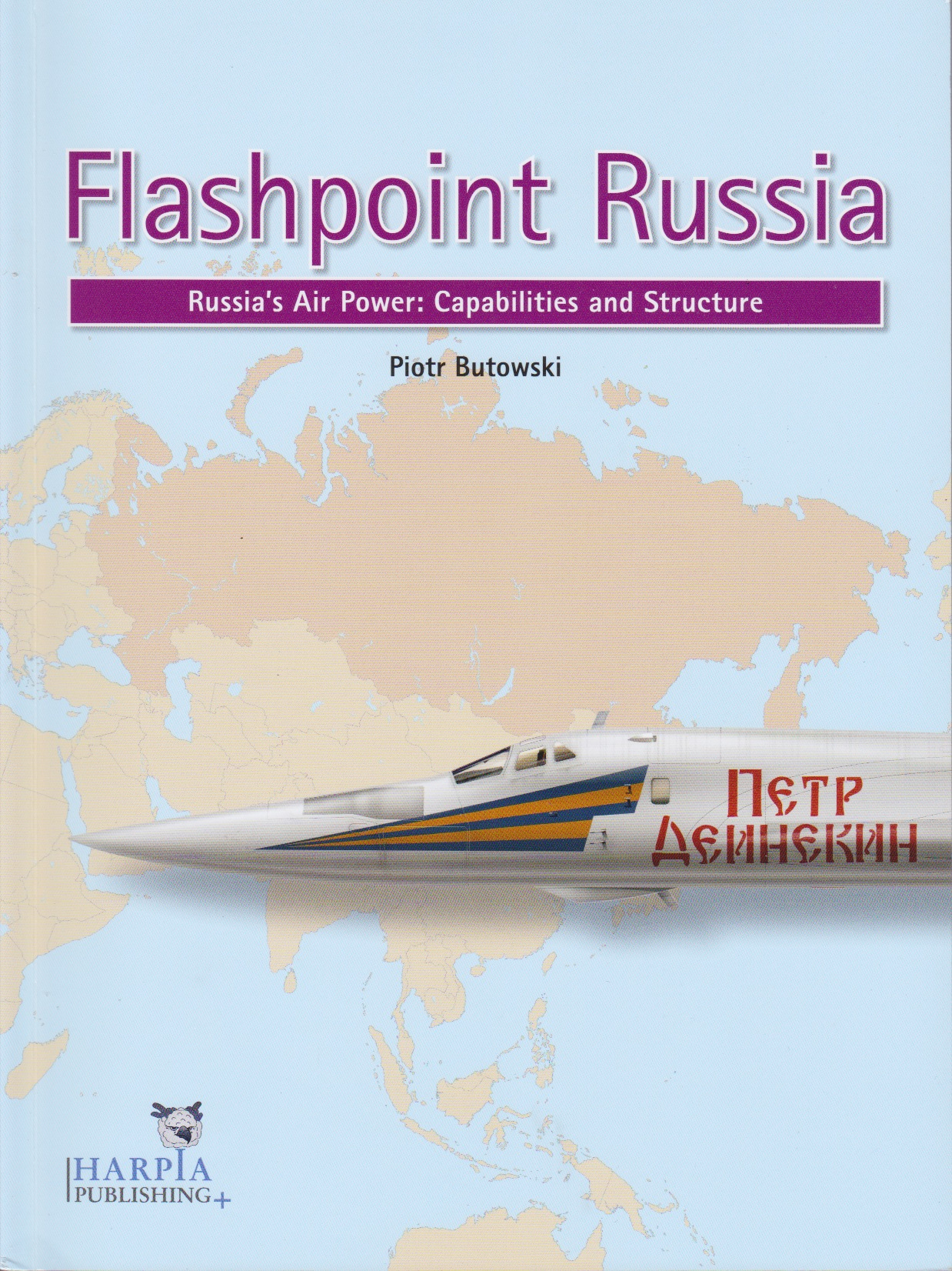 Flashpoint Russia – Russia's Air Power: Capabilities and Structure